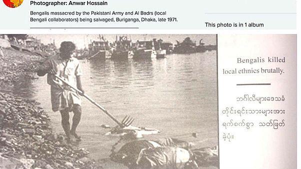 Myanmar ordusundan sahte fotoğrafla Rohingya propagandası