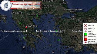 Ελλάδα: Σεισμός 5 Ρίχτερ στα όρια Τρικάλων - Καρδίτσας