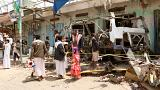 Убийство детей в Йемене признали ошибкой