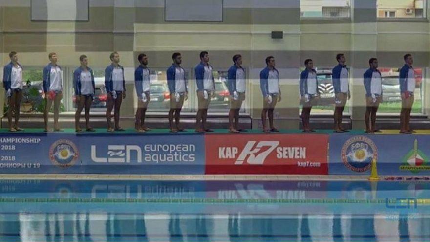 Υδατοσφαίριση: Πρωταθλήτρια Ευρώπης η Εθνική Ομάδα Νέων