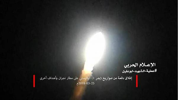 شلیک موشک بالستیک حوثی به عربستان