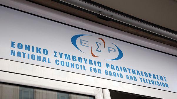 Απόφαση του ΕΣΡ για τις τηλεοπτικές άδειες-Ποια είναι τα πέντε κανάλια