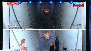 Kreml-Experte zu Theresa Mays Nowitschok-Verdacht: Falsche Fährte