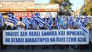 Афины: протесты против мечети