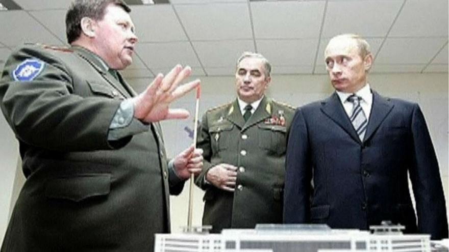 Russian President Vladimir Putin at opening of GRU headquarters in 2006.