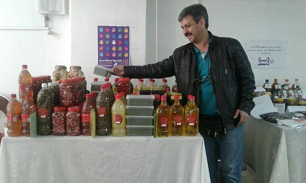 کانال تلگرامی فروش محصولات شهابی