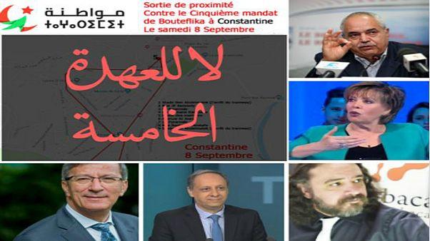 الشرطة الجزائرية تمنع تجمعا معارضا لترشح بوتفليقة لولاية خامسة