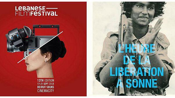 الدورة 13 من مهرجان الفيلم اللبناني تحتفي بالمرأة