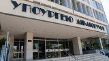 Πρώτη μεταμνημονιακή αξιολόγηση της Ελλάδας