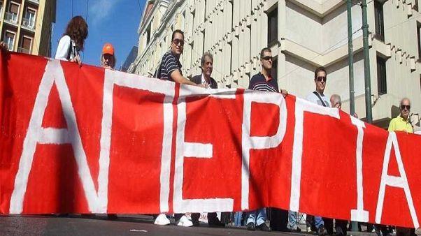 Κύπρος: 48ωρη απεργία όλων των εκπαιδευτικών την επόμενη εβδομάδα