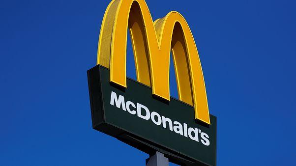 شعار سلسلة مطاعم ماكدونالدز