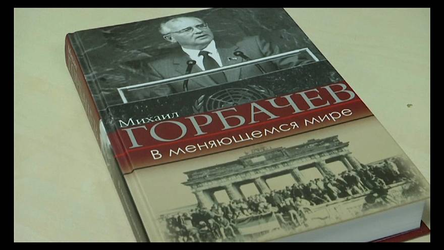 """Горбачев: """"Память возвращает меня к годам Перестройки"""""""