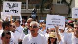 Κύπρος: Κλειστά τα σχολεία την Τρίτη και την Τετάρτη