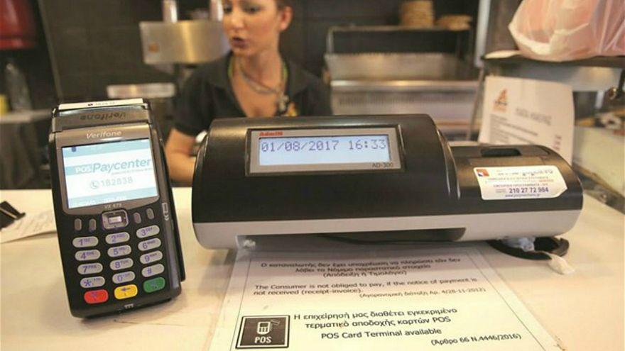 Ανέπαφες οι μισές συναλλαγές με κάρτα σε Ελλάδα και Ευρώπη