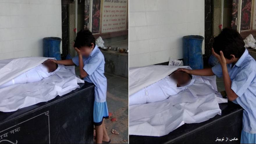 عکس پسر گریان هندی بر پیکر پدر؛ کمک  ۴۴ هزار دلاری تنها در یک روز