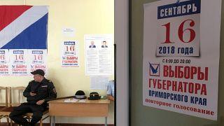 ЦИК рекомендует отменить итоги губернаторских выборов в Приморском крае