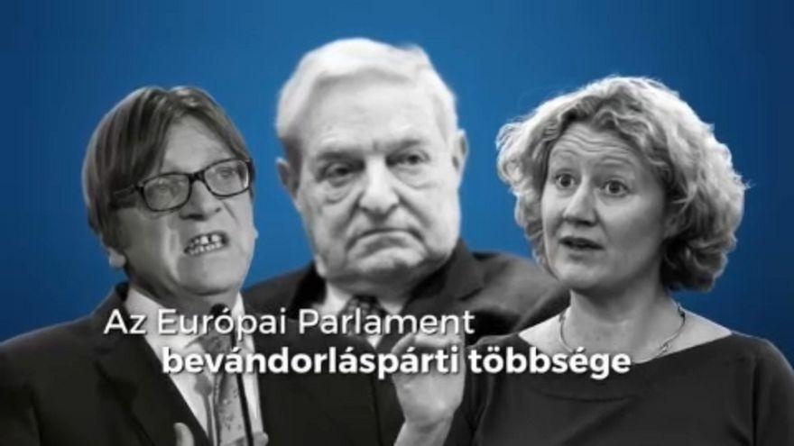 Строгость к Польше и Венгрии