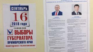 Приморский избирком отменил результаты выборов губернатора