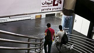 مسرح الميدان-حيفا (أرشيف)