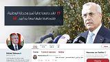 """الجمهور الافتراضي يتفاعل مع """"حشيشة"""" الرئيس اللبناني السابق"""