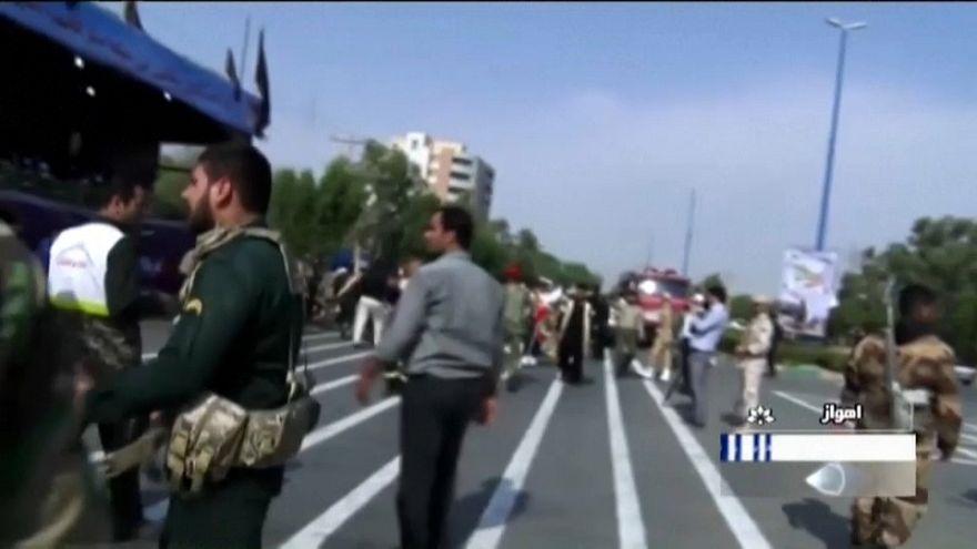 موقع هجوم الأهواز جنوب غرب إيران