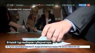 """""""Единая Россия"""" потеряла три региона"""
