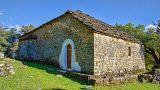 Περιφέρεια Ηπείρου: Στήριξη για τα Μοναστήρια Μεγαλόχαρης και Μεσοπύργου