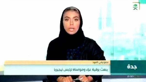 صورة / القناة الأولى السعودية