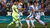 برشلونة يتعرض لهزيمة صاعقة أمام ليجانيس المتعثر