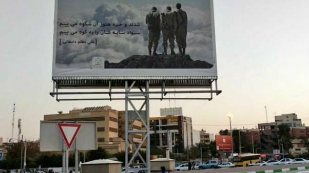 بیلبورد سربازان اسرائیلی در شیراز پایین کشیده شد