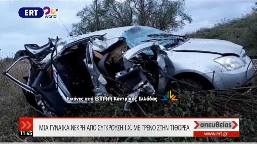 Griechenland: Zug erfasst Auto, Frau stirbt