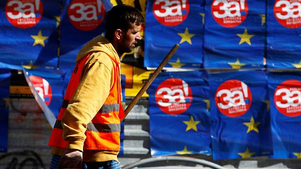 Ελλάδα - ΠΓΔΜ: Ψωνίζοντας στη Γευγελή