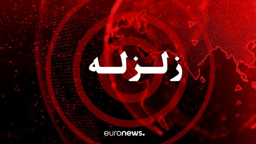 زمینلرزه غرب ترکیه را لرزاند