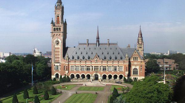 محكمة العدل الدولية في لاهاي