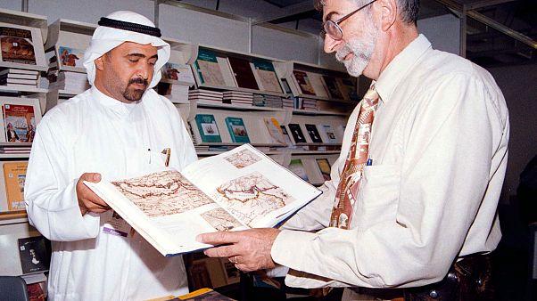 صورة أرشيفية من معرض الشارقة الدولي للكتاب