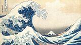 Tsunami nedir ve nasıl oluşur?