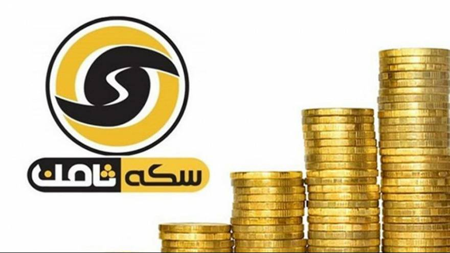 مدیرعامل سکه ثامن دستگیر و به ایران منتقل شد