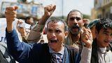 محتجون في صنعاء