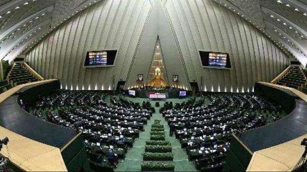 البرلمان الإيراني يقر إجراءات لمكافحة تمويل الإرهاب