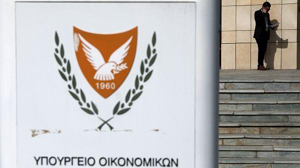 ΔΝΤ: Αναβάθμισε τις προβλέψεις για ανάπτυξη της κυπριακής οικονομίας