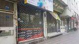 اعتصاب در بازار قزوین، سهشنبه ۱۷ مهر ۹۷