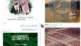 هشتگ حمایت از محمد بن سلمان در توییتر ترند شد