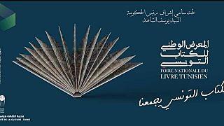 تونس تشجع على القراءة وتدعم قطاع النشر بتنظيم معرض وطني للكتاب