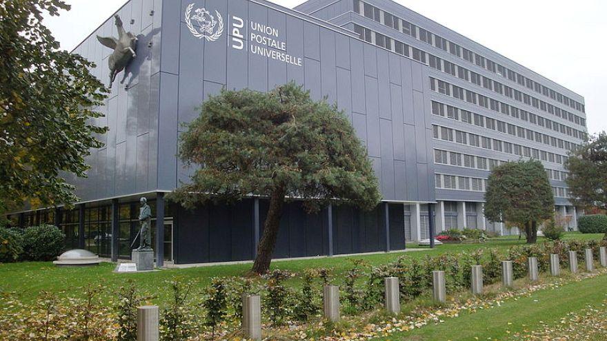 The UPU headquarter in Bern, Switzerland.