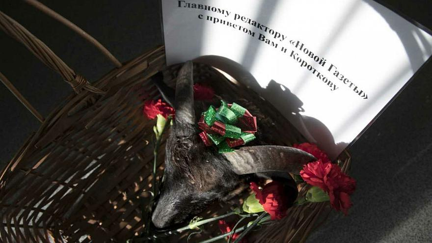 Critical Russian newspaper receives severed goat's head, funeral wreath