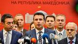 Ζ. Ζάεφ: Σε 15 ημέρες θα είναι έτοιμες οι τροποποιήσεις του Συντάγματος