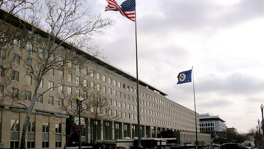 مقر وزارة الخارجية الأمريكية في واشنطن (بناية هاري ترومان)
