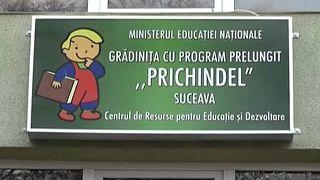 Ρουμανία: Κρούσματα μηνιγγίτιδας σε νηπιαγωγείο