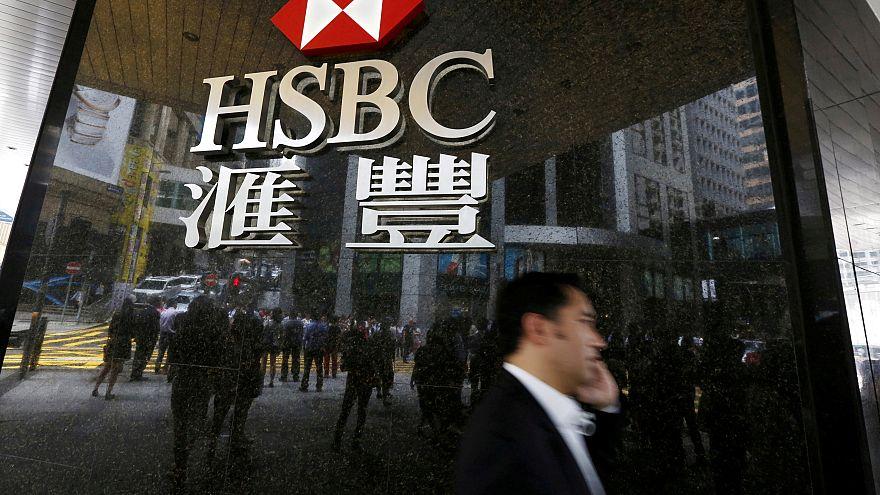 """محكمة بريطانية ترفض تسليم متعامل سابق في بنك """"إتش إس بي سي"""" للولايات المتحدة"""