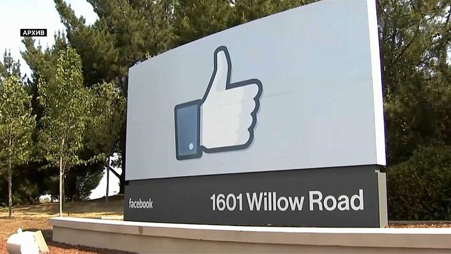 Facebook оштрафовали на $645 тыс